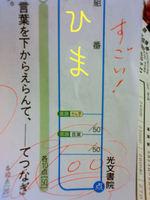 Dsc00010_2
