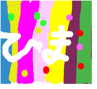 Cocolog_oekaki_2008_10_09_15_02