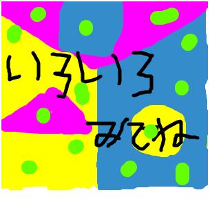 Cocolog_oekaki_2008_10_12_21_24