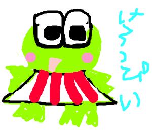 Cocolog_oekaki_2008_10_26_09_21