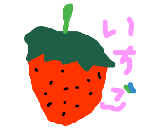 Cocolog_oekaki_2008_11_02_16_43