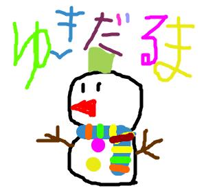Cocolog_oekaki_2008_11_12_07_54