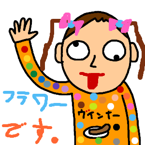 Neta_006_cocolog_oekaki_2009_07_07_