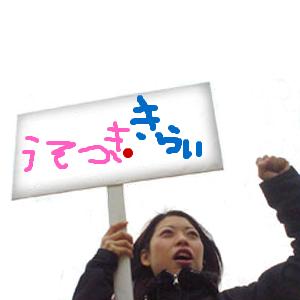 Neta_005_cocolog_oekaki_2009_07_08_
