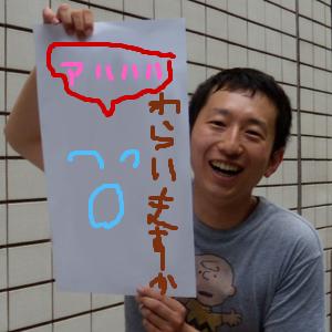 Neta_024_cocolog_oekaki_2009_11_16_